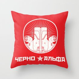 Cherno Alpha Throw Pillow