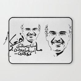 HRH Prince Bader bin Abdulmuhsin Laptop Sleeve
