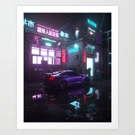 Gtr Nismo Art Print