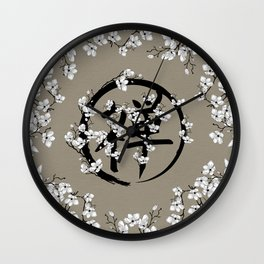 Blossoming Enso circle and Zen hieroglyph #1 Wall Clock