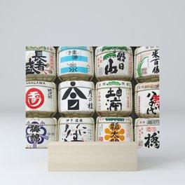 Sake Bottles Mini Art Print