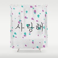 korean Shower Curtains featuring i love you in korean by Live It Up