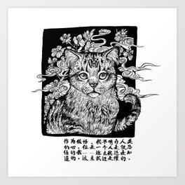 Melancholy Youkai Cat Art Print