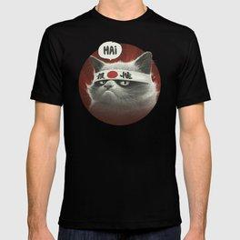 Hai! T-shirt