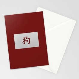 Chinese zodiac sign Dog red Stationery Cards