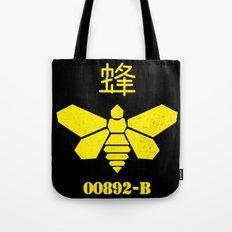 Heisenberg - Breaking Bad 892B Golden Moth Tote Bag