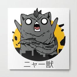 Meowju Metal Print