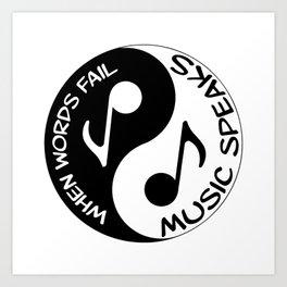 Music yin yang balance concept Art Print