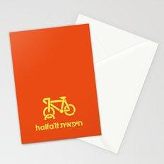 Haifa Culture - Haifa'it (חיפאית) Stationery Cards
