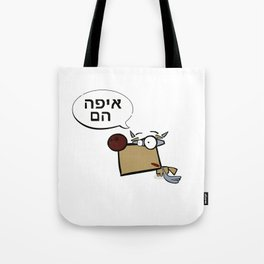 "Dialog with the dog N27 - ""Superhero Fitch"" Tote Bag"