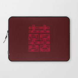 Shuang-Xi / Double Happiness Symbol Laptop Sleeve