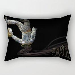 Justice-Planisphere Rectangular Pillow