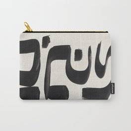 Mid Century Modern Minimalist Abstract Art Brush Strokes Black & White Ink Art Arabic Letters Carry-All Pouch