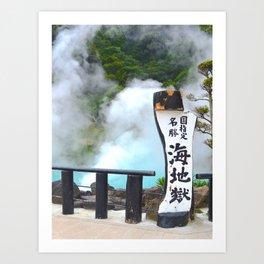 Japanese Hot Springs Art Print