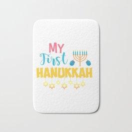 Cute & Adorable My First Hanukkah Candles Bath Mat