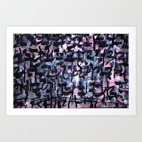 GLYPHS OF XANADU4 Art Print