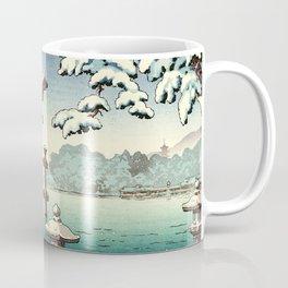 Tsuchiya Koitsu - Snowy Miyajima - Japanese Vintage Woodblock Painting Coffee Mug