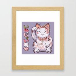 Hanami Maneki Neko: Shun Framed Art Print