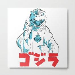 Sin Godzilla Metal Print