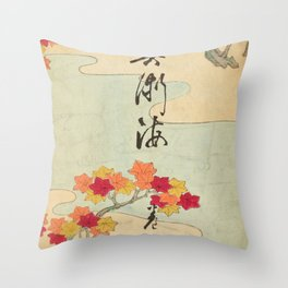 Vintage Japanese Maple Leaf and River Print Throw Pillow