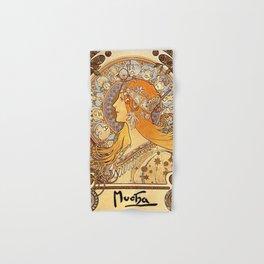 Alphonse Mucha Zodiac La Plume Hand & Bath Towel