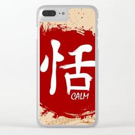 Japanese kanji - Calm Clear iPhone Case
