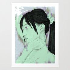 Echo Location Art Print