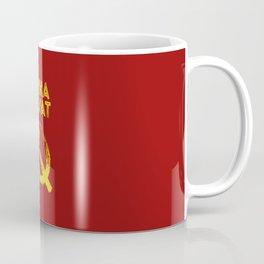 Used Cyka Blyat Communist - Сука Блять Coffee Mug