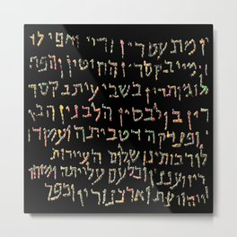 Hebrew letters  Metal Print