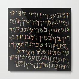 Hebrew letters  Metal Print