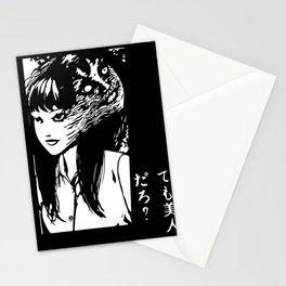 Tomie Junji Ito anime minimalist Poster  Stationery Cards