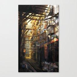 Kowloon Canvas Print