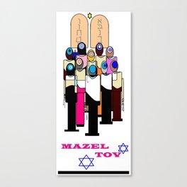 A Bar/Bat Mitzvah, Celebration, Mazel Tov Canvas Print