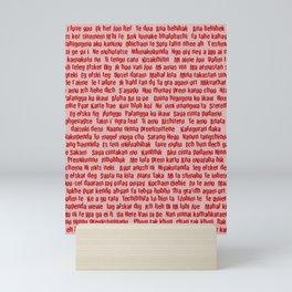 100 Ways To Say I love You Mini Art Print