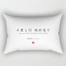 A journey of a thousand miles begins with a single step. LaoTzu Rectangular Pillow