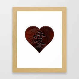Japanese Kanji Love Heart with Bonsai & Ancient Symbols Framed Art Print