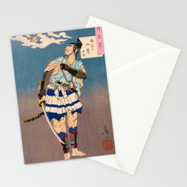 Tsukioka Yoshitoshi - Top Quality Art - SOGA Brother Vengeance Stationery Cards