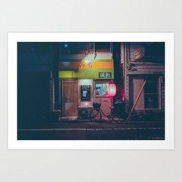 Tokyo's Ramen Restaurants Kunstdrucke