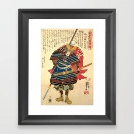 Takatoshi Framed Art Print