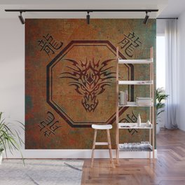 Tribal Dragon Head In Octagon With Dragon Chinese Characters Wall Mural