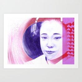 Mitsuko 01 Art Print