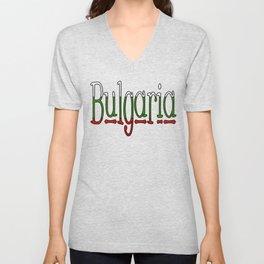 Bulgaria Font #1 with Bulgarian Flag Unisex V-Neck