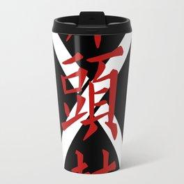 Axe Gang Symbol Travel Mug