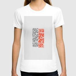 half T-shirt
