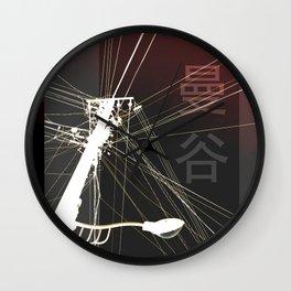 Cables II Wall Clock