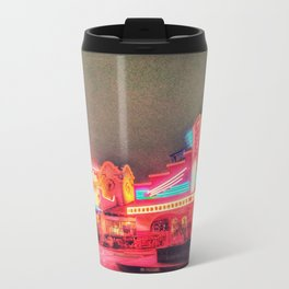Glowing With Good Feelings Metal Travel Mug