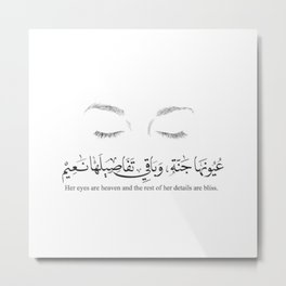 Her eyes are heaven and the rest of her details are bliss arabic word عيونها جنة وباقي تفاصيلها نعيم Metal Print