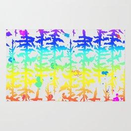 Rainbow Trees Rug