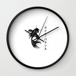 Asian koi Wall Clock