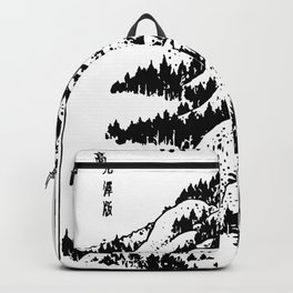 View of Mount Fuji Japanese Ukiyo-E Backpack